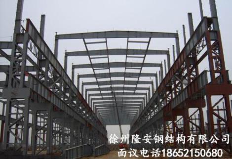 鋼結構廠房設計