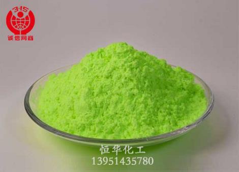 增白剂OB-1生产商