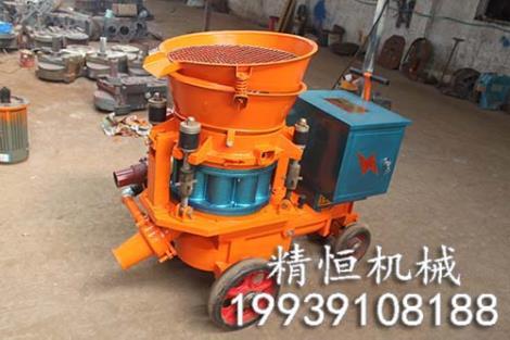 水泥喷浆机