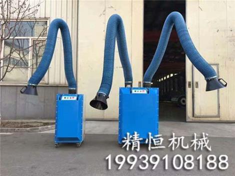 旱烟净化器