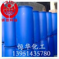 PVC热稳定剂厂家