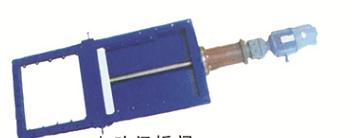 电动闸板阀