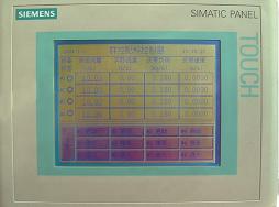 群控配料控制器价格