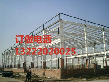 南京鋼結構廠房