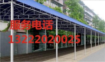 南京鋼結構棚房