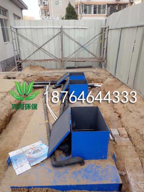 一体化医疗污水处理设备