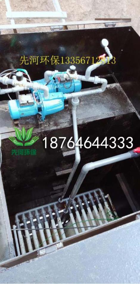 医院一体化MBR污水处理设备