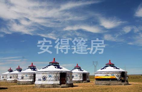 蒙古包供货商