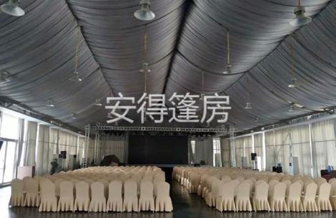 展览篷房生产厂家