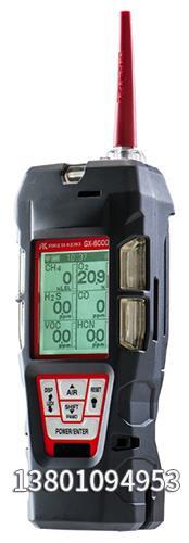 voc检测仪生产厂