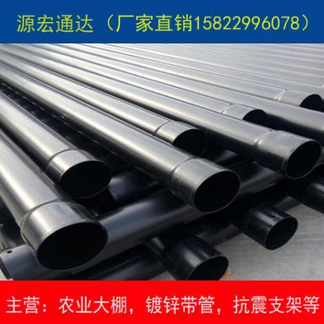 热浸锌电力穿线管