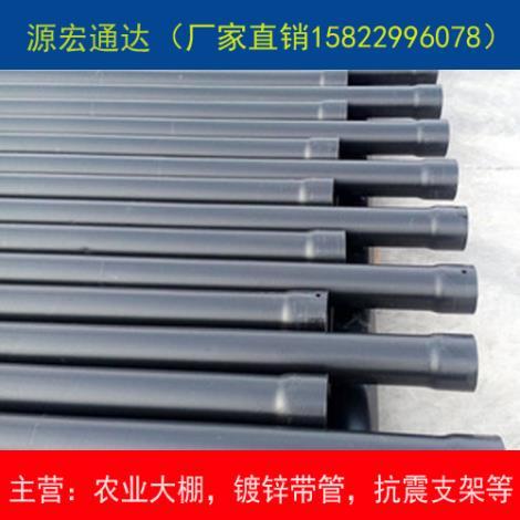 热浸锌电力穿线管直销