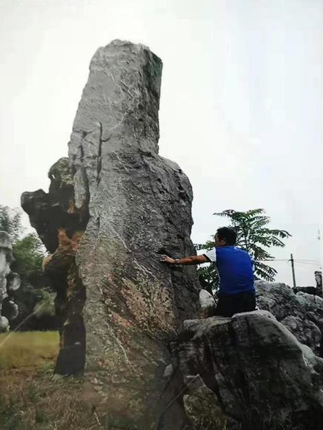 天然景观石厂家