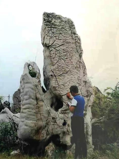 景观石基地
