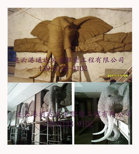 大象头像浮雕