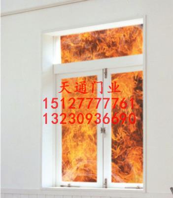非隔热防火窗