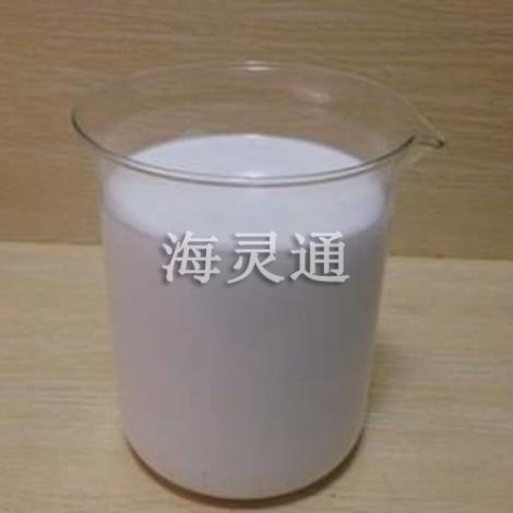 有机硅乳胶