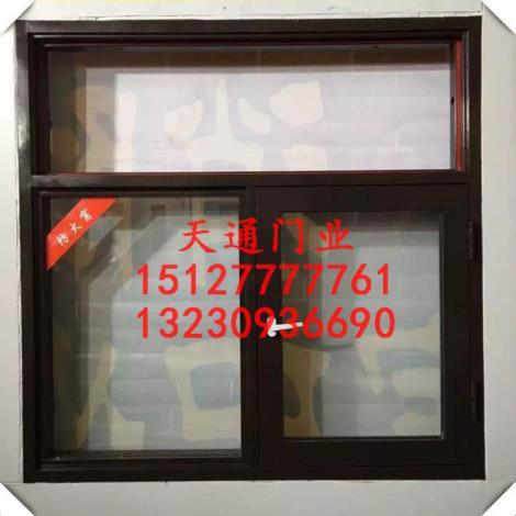 隔热防火窗安装