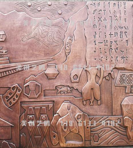锻铜浮雕公司