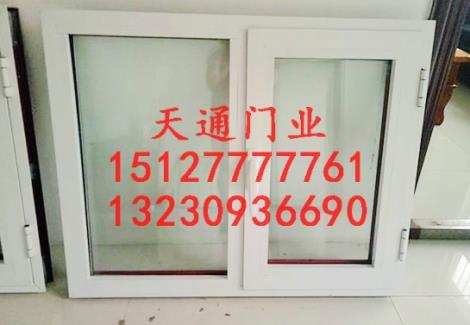 铝制防火窗安装