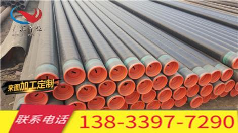 3PE防腐钢管批发商