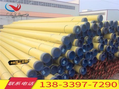 3PE防腐钢管零售商