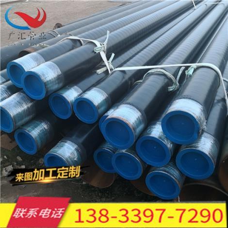 3PE防腐直缝钢管