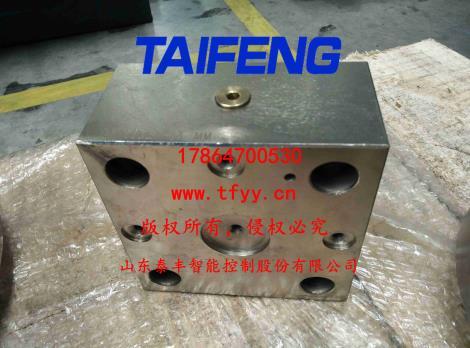 供應TLFA32WEMZ基本蓋板