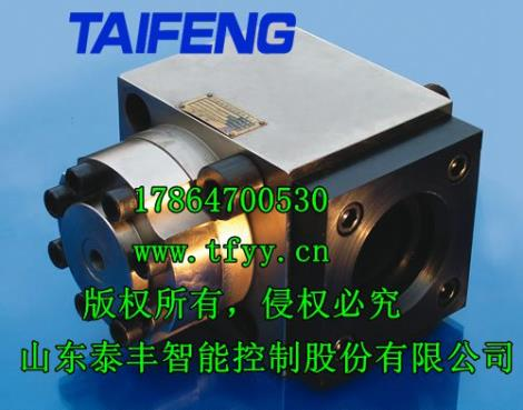 TCF1-H80B充液閥,有預泄功能