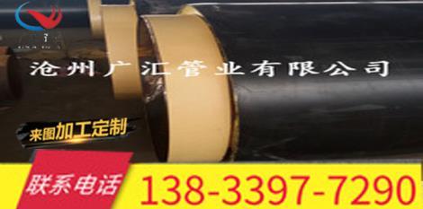 螺旋钢管批发商