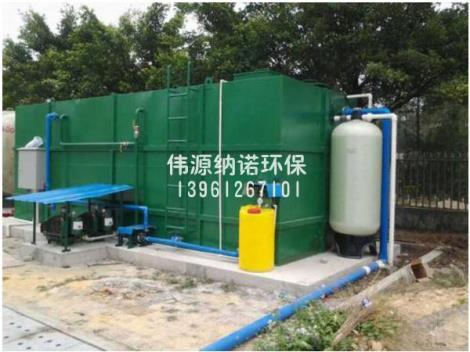 MBR污水处理设备供货商