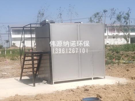 SL—L型转笼式污水处理供货商