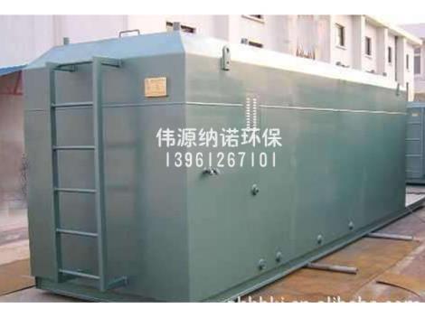 常州地埋式污水处理设备生产商