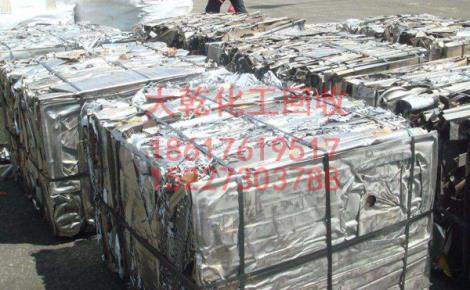 回收化工废料服务商