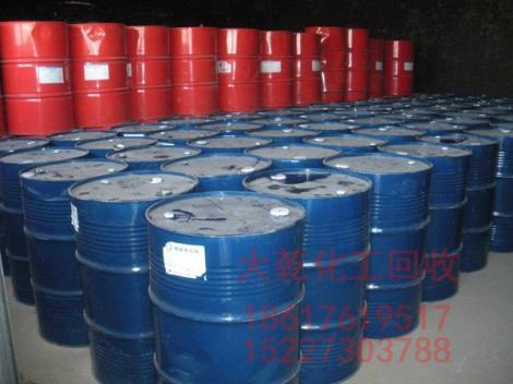 回收化工助剂公司