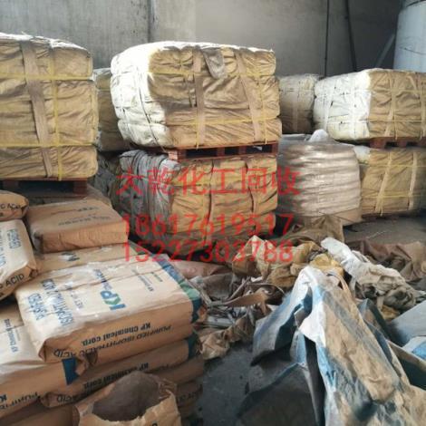 回收食品添加剂厂家