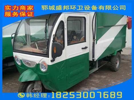 电动小型三轮垃圾车