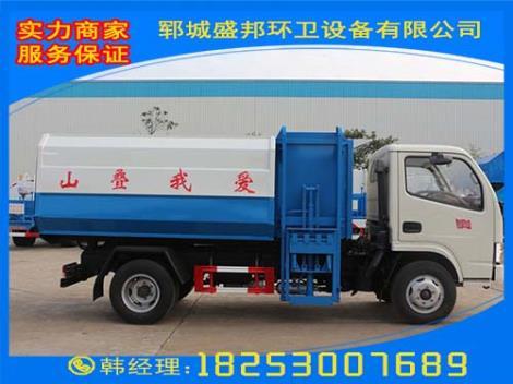 东风多利卡(5方)挂桶式垃圾车