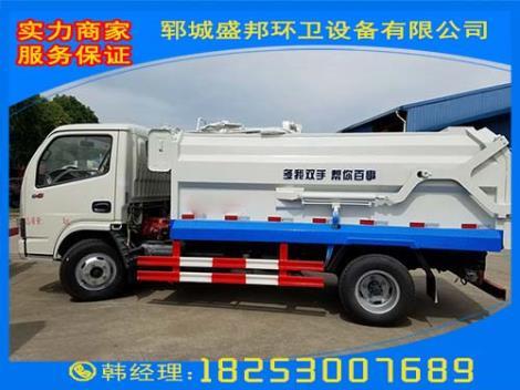 东风多利卡(5方)压缩式垃圾车