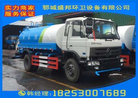 东风145 10吨洒水车