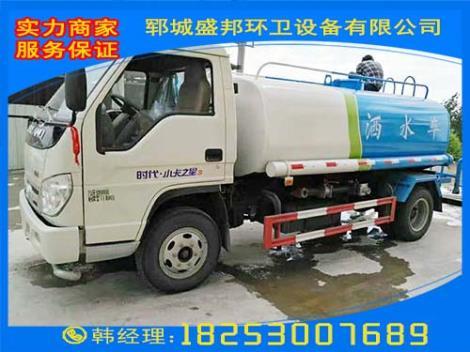 福田5吨洒水车