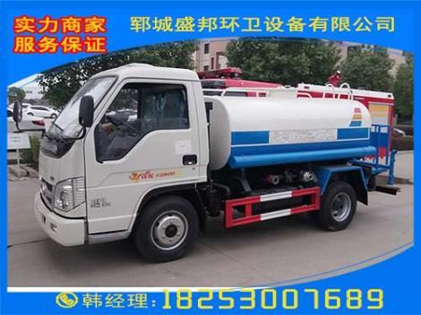 福田祥龙3吨洒水车