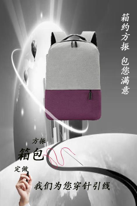 漁具箱包袋訂做儀器包特殊箱包訂做兒童背包學生書包雙肩包訂做廠家WH85廣告包定制