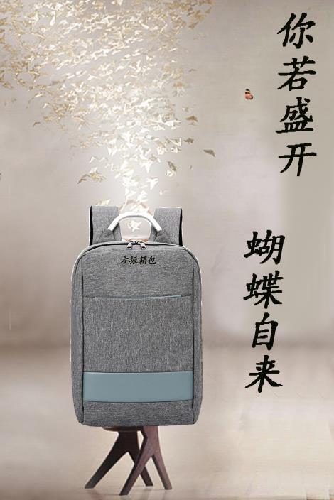 定做箱包禮品廣告箱包定制背包FZW上海方振