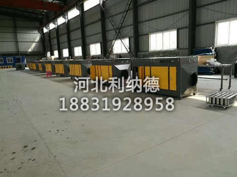 UV光氧催化废气净化器生产厂家