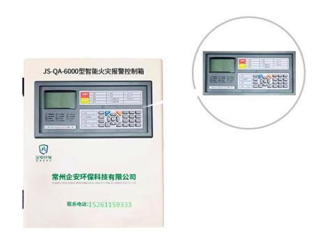 印染定型机自动灭火装置