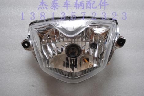 摩托车车灯供货商
