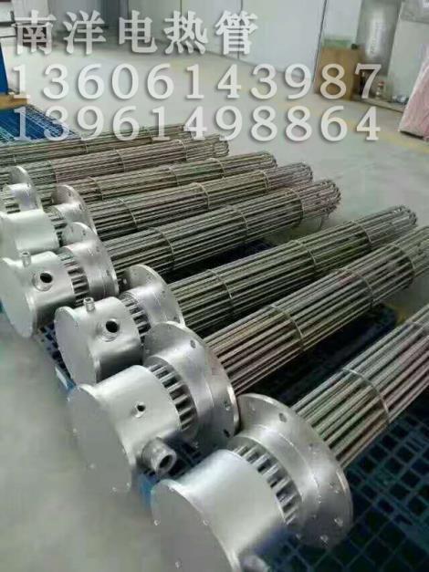 地锅炉蒸汽电加热管