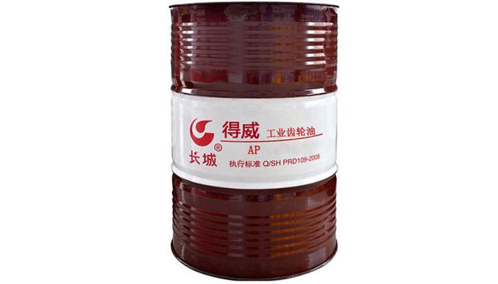工业润滑油生产商