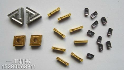 各种合金刀粒